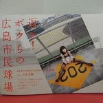 RIMG0570